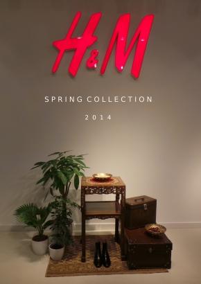 A városi misztikum születése – H&M Spring –2014